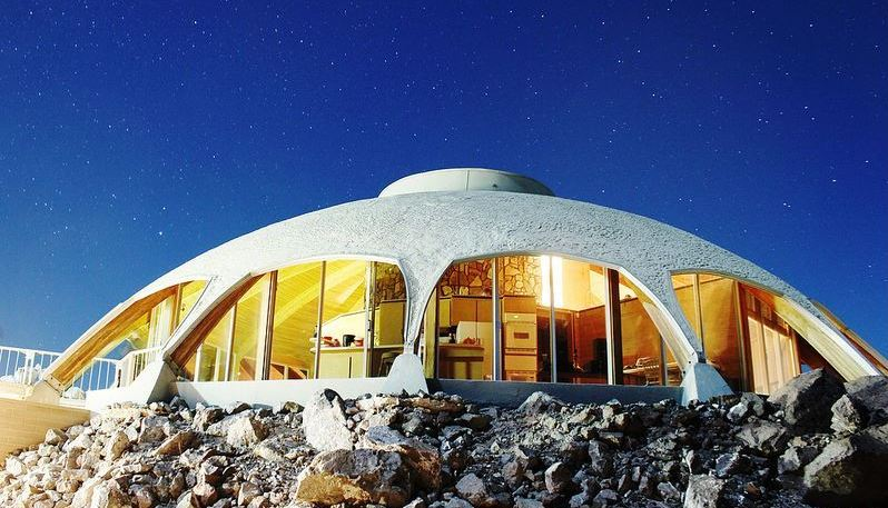 Volcano House Katie Kland mohavedesertarchivesblogspot